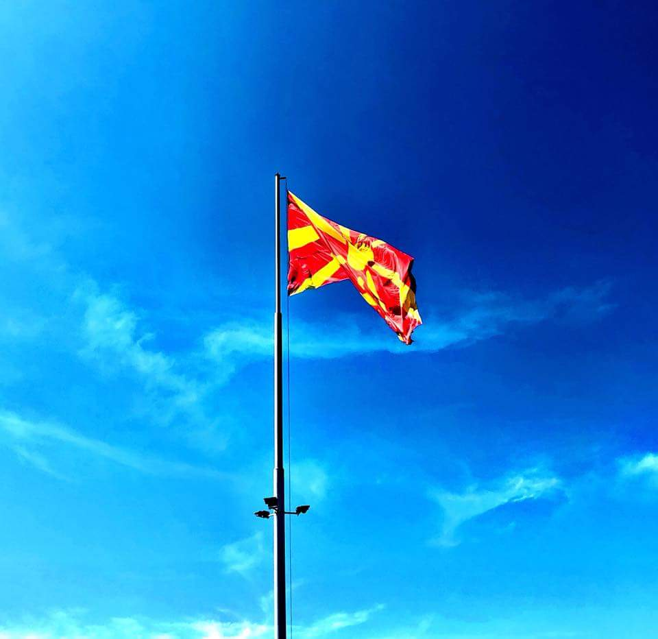 visit macedonia