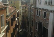 Venice to Ljubljana